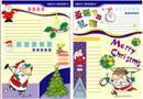 圣诞节电子小报模板下载