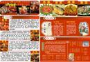 中华美食电脑小报