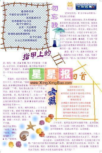 成都青蓉镇地图