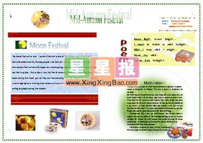 英语电子小报排版 中秋节