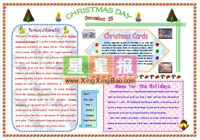 英语电子小报排版《圣诞节》