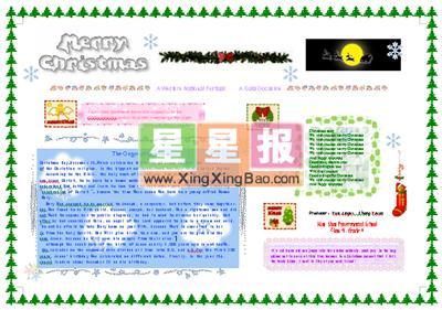 英语电子小报素材(圣诞节)