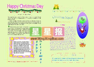小学生英语电子小报《圣诞节》