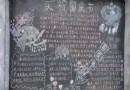国庆节黑板报资料