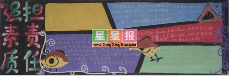 初中美术树木简笔画