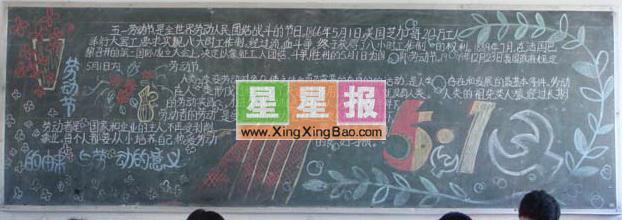 山东省青岛市第十一中学