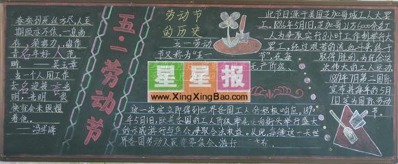 www97xing_www.xingxingbao.com