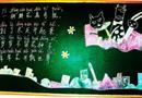 小学生简约黑板报设计