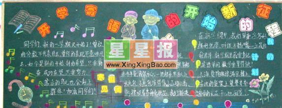 关于金秋时节的小报版面设计 together with 六年级诗歌手抄报大全 第