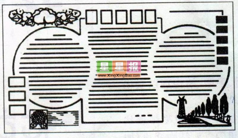 简洁黑板报版式_文明礼仪黑板报_黑板报边框_三八妇女