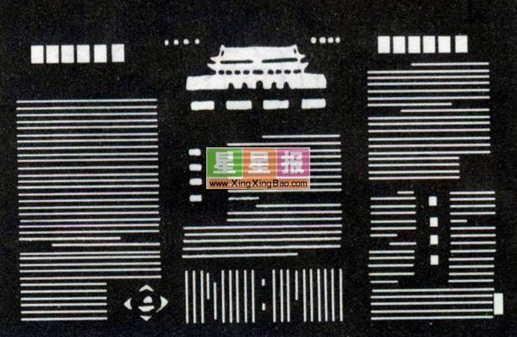 国庆黑板报版面设计模板