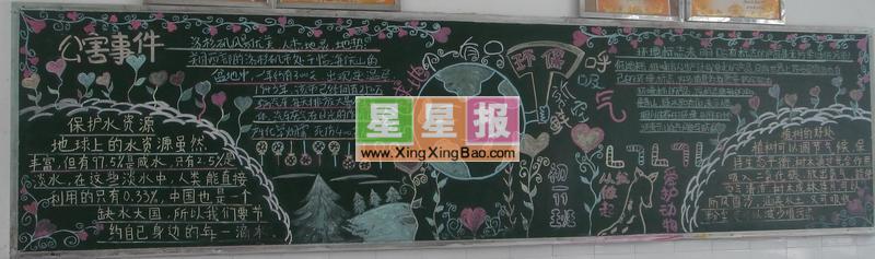 黑板报版面设计过程在小鸟只老师的指导下完成