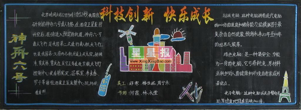 小学美术展板设计图片
