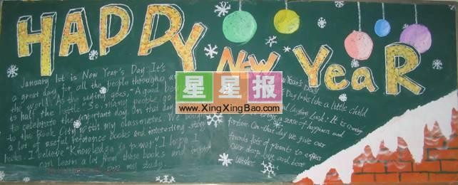 教室黑板报设计图片_英语