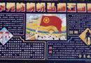 《高举党的旗帜弘扬五四精神》黑板报图片