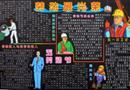 五一劳动节黑板报设计图_劳动最光荣