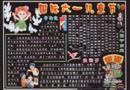 关于儿童节的黑板报设计作品