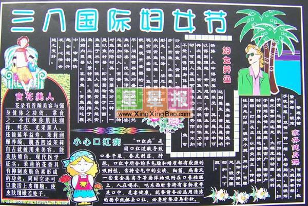 黑板报版面设计过程在张占武老师的