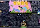 法律黑板报版面设计图_普法园地