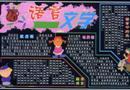 语言文学黑板报版面设计图
