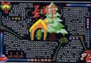 圣诞节黑板报设计图