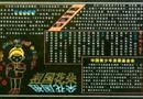 中国青少年黑板报设计图