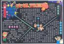 黑板报设计图花边_庆祝元旦篇