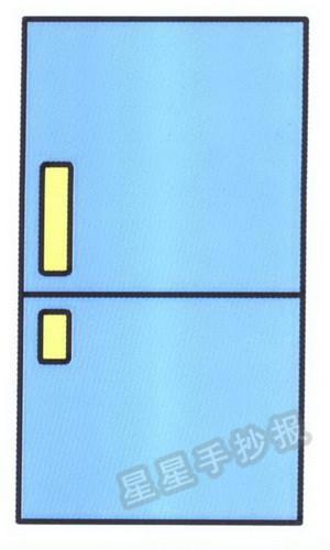 冰箱简笔画教程