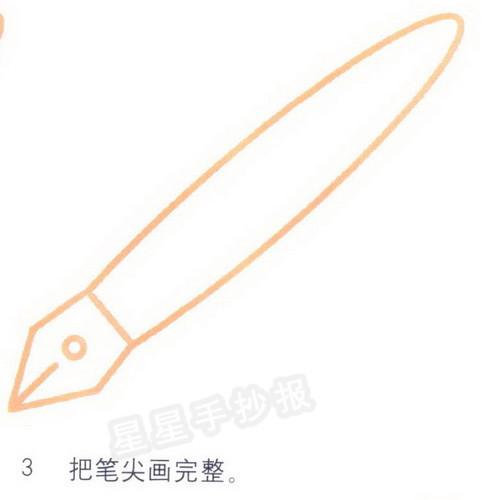 钢笔简笔画教程