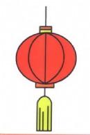 春节灯笼简笔画