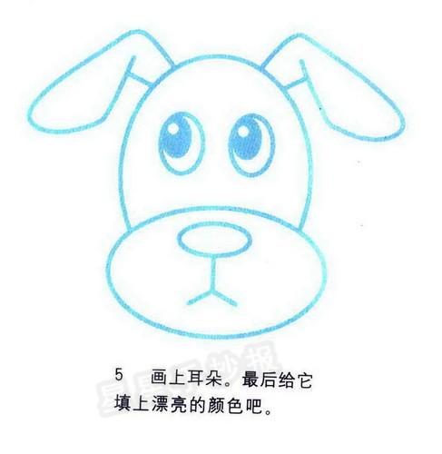 小狗头像简笔画图片教程