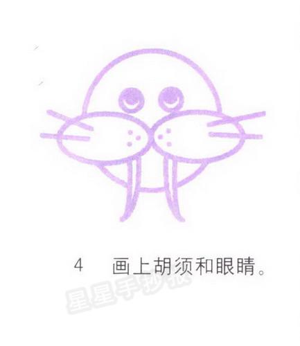 海象简笔画图片