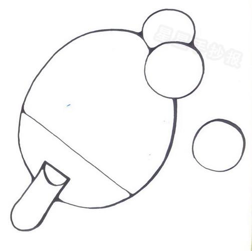 乒乓球和乒乓球拍简笔画图片二