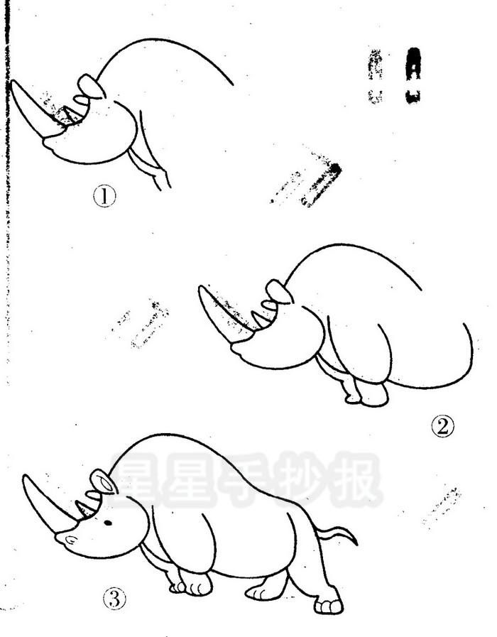 双角犀牛简笔画图片