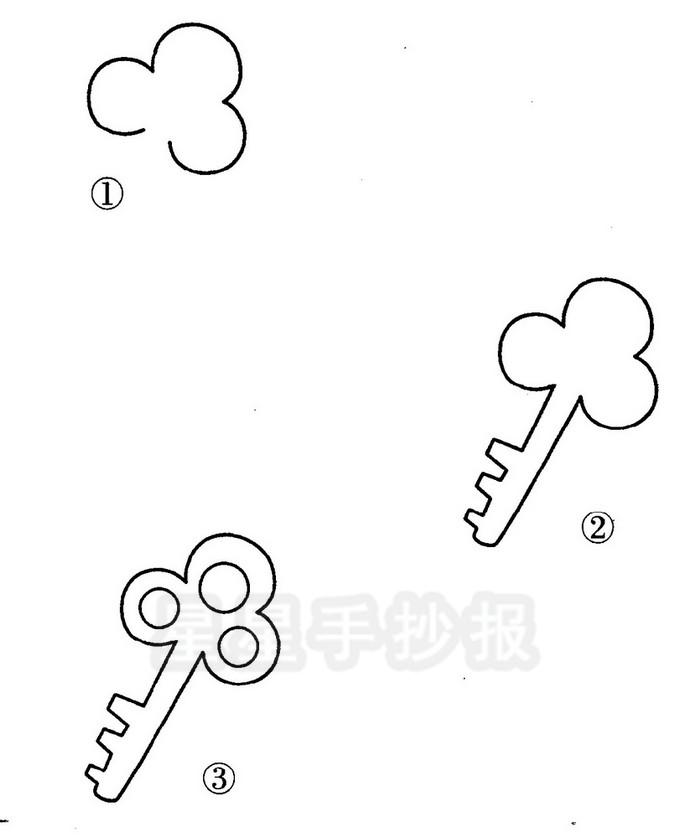 钥匙简笔画怎么画