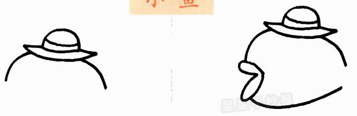 小鱼简笔画怎么画