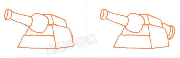 将军炮简笔画