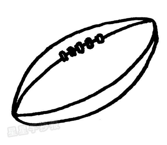 橄榄球简笔画