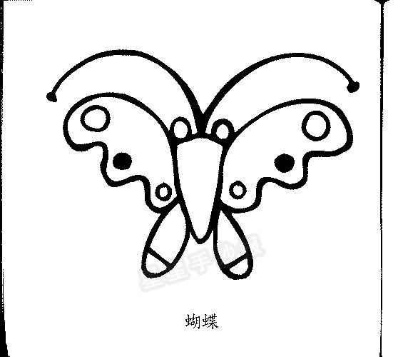 蝴蝶简笔画三