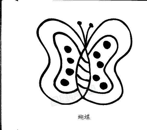 简单蝴蝶简笔画