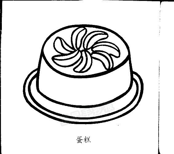 蛋糕各种形状简笔画