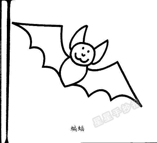 蝙蝠简笔画怎么画