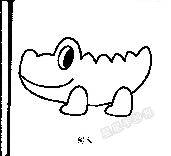 鳄鱼简笔画简单画法