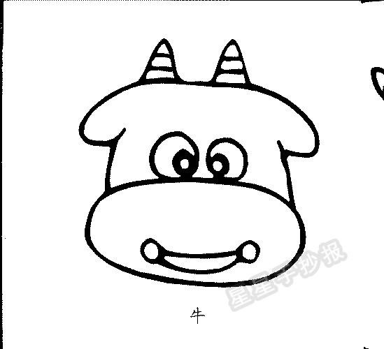 牛头像简笔画