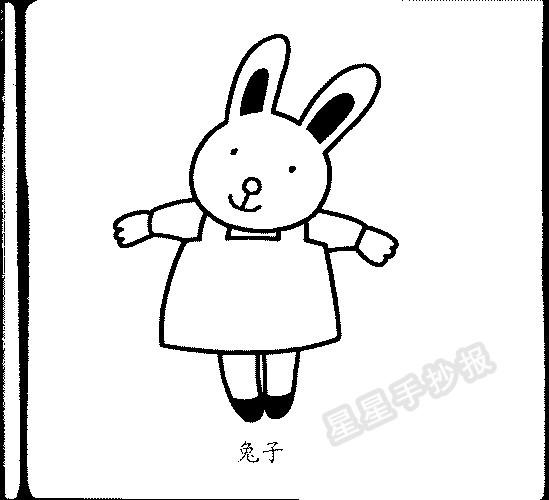 动漫 简笔画 卡通 漫画 手绘 头像 线稿 549_500图片