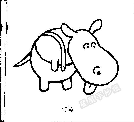 星星报 简笔画 动物简笔画 >> 正文内容   河马的生活习性资料
