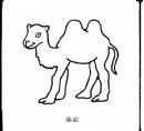 骆驼简笔画简单画法