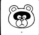 熊头像简笔画
