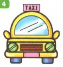 出租车正面侧面简笔画