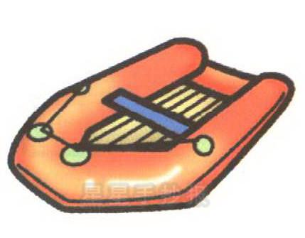 救生艇简笔画
